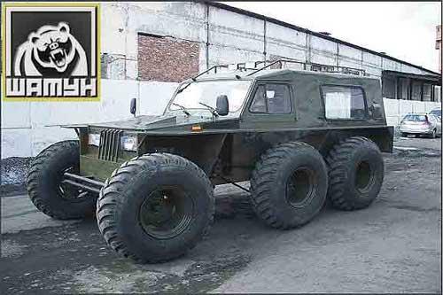 <br />Автомобиль повышенной проходимости Шатун ТГП-75