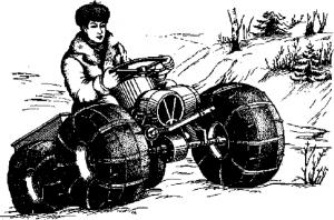 Пневмоколесный вездеход А. Громова