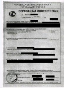 Регистрация самодельной техники