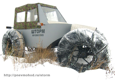 Устройство снегоболотохода Шторм